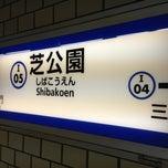 Photo taken at 芝公園駅 (Shibakōen Sta.) (I05) by Yuta A. on 2/14/2013