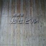 Photo taken at 元赤坂 知性ビル by Taku 目. on 1/25/2013