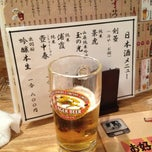 Photo taken at 串焼居酒屋 あうとろう亭 by James A. on 2/22/2013