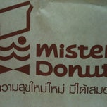 Photo taken at Mister Donut (มิสเตอร์ โดนัท) by Manoj B. on 1/24/2012