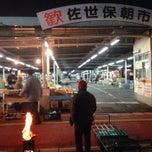 Photo taken at 佐世保朝市 by Tetsuro S. on 1/8/2015