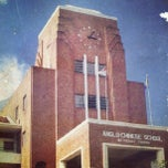 Photo taken at Anglo-Chinese School (Barker Road) by CoolNerd on 3/1/2013