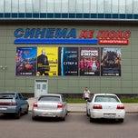 Photo taken at Синема Де Люкс / Cinema De Lux by Синема Де Люкс / Cinema De Lux on 7/27/2013