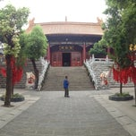Photo taken at 宝通禅寺 | Baotong Temple by Adam C. on 4/22/2013