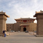 Photo taken at Silk Road Hotel Dunhuang by Carrie M. on 6/12/2014