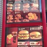 Photo taken at 麥當勞 McDonald's by Julian W. on 11/1/2012