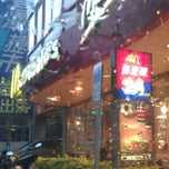 Photo taken at 麥當勞 McDonald's by Julian W. on 11/22/2012