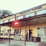 Автовокзал г Нижний Тагил   Главная