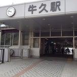 Photo taken at 牛久駅 (Ushiku Sta.) by Kazutoshi Y. on 5/29/2013