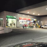 Photo taken at Posto Interlagos (BR) by Gui S. on 10/2/2013