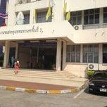 Photo taken at สำนักงานขนส่งกรุงเทพมหานครพื้นที่ 3 (สุขุมวิท 62) by 💗Cherry on 3/7/2013