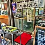 Photo taken at 茂助だんご by 2風 GW中 返信できません(^^;; on 8/16/2013