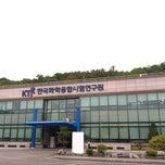 Photo taken at 한국화학융합시험연구원 by Lee Myung-ji on 6/15/2012