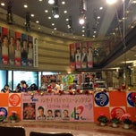 Photo taken at IBC岩手放送 by カブノリダーCOZY (. on 12/25/2013