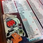 Photo taken at 喜樂天串燒熱炒 by Ross C. on 11/18/2013
