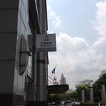 Photo taken at ICBC Thai Head Office by Blue B. on 3/19/2012