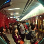 Photo taken at 地铁广州火车站 - Guangzhou Railway Station Metro Station by Evaristo D. on 3/18/2013