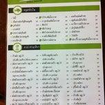 Photo taken at ร้านอาหารใกล้บ้าน by Dr.Toto on 8/12/2012