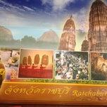Photo taken at Golden City Hotel Ratchaburi by Visut S. on 2/1/2013