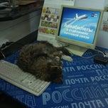 Photo taken at Почта России 119180 by Svetlana I. on 3/28/2013