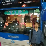 Photo taken at ชานชาลา 36 (Platform 36) by narin s. on 5/4/2014
