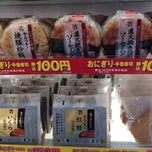 Photo taken at セブンイレブン 佐賀大和町店 by 54 on 6/6/2014