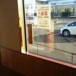 Photo taken at らーめん昭和屋 扇町店 by Inari F. on 12/15/2014