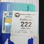Photo taken at ธนาคารกรุงไทย (Krungthai) by nusine a. on 2/5/2013