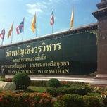 Photo taken at วัดพนัญเชิงวรวิหาร (Wat Phananchoeng) by ₮ΘΘρτƲϦ ™ on 12/31/2012