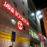 Photo taken at Jarir Bookstore | مكتبة جرير by Marc B. on 6/2/2013