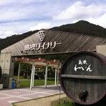 Photo taken at 島根ワイナリー by masaya on 10/2/2011