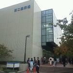 Photo taken at TRC 東京流通センター 第二展示場 by Kei N. on 11/3/2011
