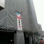 Photo taken at イトーヨーカドー 我孫子南口店 by Mari T. on 11/18/2011