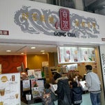 Photo taken at Gong Cha 貢茶 by Davy C. on 1/13/2011