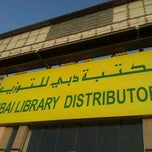 Photo taken at Dubai Library Distributors مكتبة دبي للتوزيع by Hassan A. on 9/3/2011