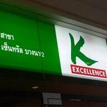 Photo taken at ธนาคารกสิกรไทย (KASIKORNBANK) by เอก N. on 7/29/2012