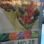 Photo taken at McDonald's 麦当劳 by Ooi I. on 11/27/2011