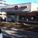 Photo taken at Calvert Woodley Fine Wines & Spirits by Kevin S. on 11/18/2011
