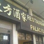 Photo taken at Restaurante Palacio de Oriente by Daniel M. on 2/27/2011