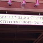 Photo taken at Kapalua Adventure Center by Shelley K. on 5/27/2012