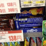 Photo taken at コクミン 新宿メトロ店 by マッチャン on 6/27/2012