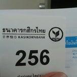 Photo taken at ธนาคารกสิกรไทย (KASIKORNBANK) by Ohh L. on 8/1/2012