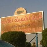 Photo taken at قرية المسيلة المائية by Eng.salem on 7/2/2012