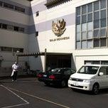Photo taken at Sekolah Republik Indonesia Tokyo (東京インドネシア共和国学校) by Jack S. on 5/4/2012