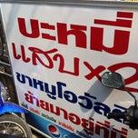 Photo taken at บะหมี่ แสบ X2 (Noodle+Khamoo Restaurant) by Andrew H. on 1/29/2012