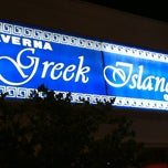 Photo taken at Greek Islands Taverna by David D. on 3/25/2012