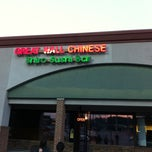 Photo taken at Great Wall Chinese & Shiro Sushi Bar by Brian C. on 12/31/2010
