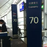 Photo taken at Gate 70 by Patrick L. on 9/23/2011