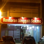 Photo taken at Restoran Singgah Sokmo by Fahmie A. on 3/7/2012