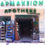 Photo taken at Hersonissos Pharmacy by AstonMike on 7/17/2011